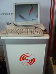 Asianux Stand